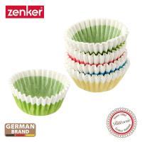 任-德國Zenker 684846 巧克力紙模(100入)