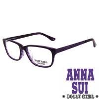 Anna Sui安娜蘇日本Dolly Girl系列朝流光學眼鏡經典圖騰款‧四色 DG517