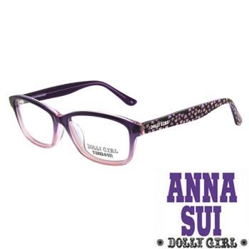 Anna Sui安娜蘇日本Dolly Girl系列朝流光學眼鏡愛心款‧四色 DG515