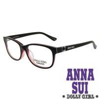 Anna Sui安娜蘇日本Dolly Girl系列朝流光學眼鏡立體雙色雕花款‧三色 DG513