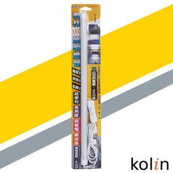KoLin歌林LED照明燈管KTL-SH002LD