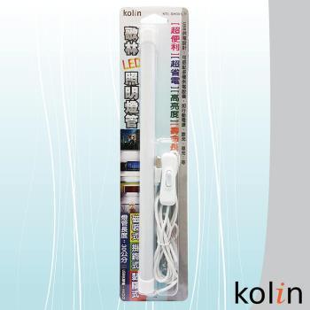 KoLin 歌林 LED照明燈管 -30公分-KTL-SH001LD