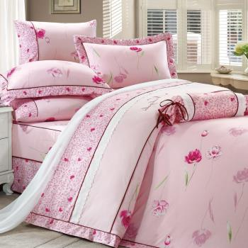 Ally 雙人七件式豐璽映花-粉精梳棉床罩組