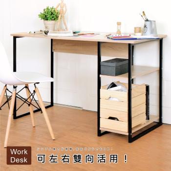 【Hopma】工業風設計單邊層架工作桌