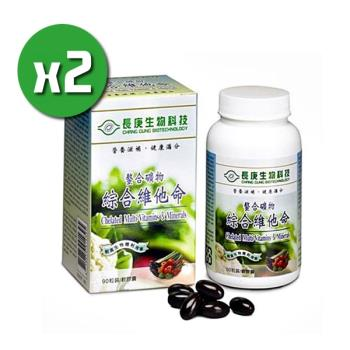 【長庚生技】 螯合礦物-綜合維他命2入(90粒/瓶)