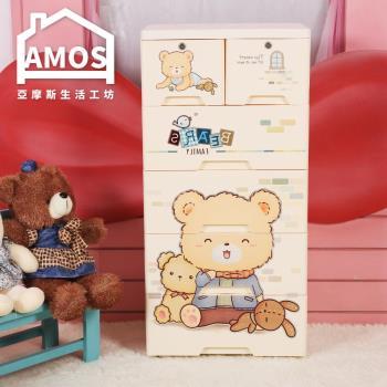 【Amos】50面板-五層麻吉小熊收納櫃