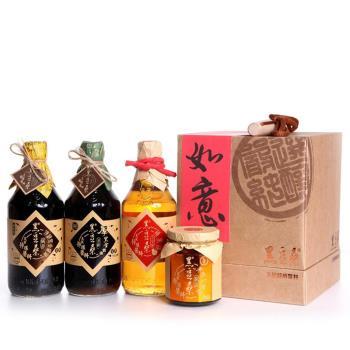 黑豆桑 吉祥如意禮盒組(黑金x1、厚黑金x1、蘋果淳x1、豆瓣x1)