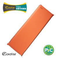 ADISI 7.5cm自動充氣睡墊 H760-256V / 城市綠洲專賣(登山露營用品、露營睡墊、睡袋、充氣睡墊)