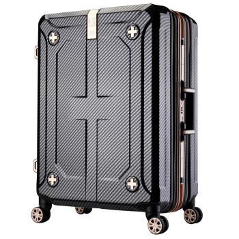 日本LEGEND WALKER 6707-60-24吋 鋁框輕量行李箱(可擴充)碳纖黑