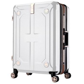 日本LEGEND WALKER 6707-60-24吋 鋁框輕量行李箱(可擴充)碳纖白
