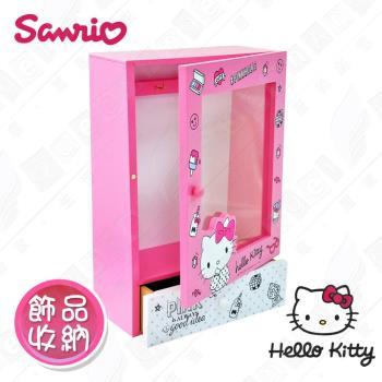 【Hello Kitty】三麗鷗凱蒂貓桌上直式 鑰匙掛飾收納 飾品盒 桌上收納(正版授權)