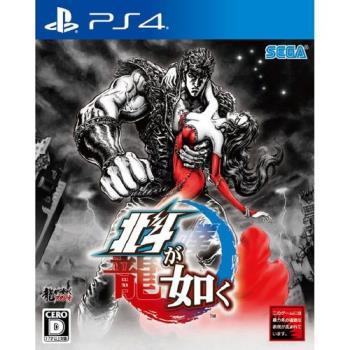 PS4 人中北斗 – 中文一般版