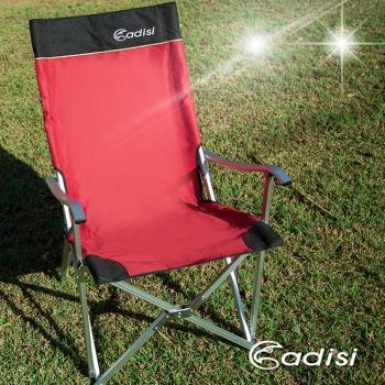 ADISI 星空椅AS14001 義大利紅/城市綠洲專賣 (戶外休閒桌椅、折疊椅、導演椅、露營、大川椅)