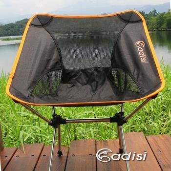 ADISI 鋁合金輕量折疊椅 AS16185 橘 / 城市綠洲(摺疊、休閒椅、隨身攜帶、輕量化、旅行)