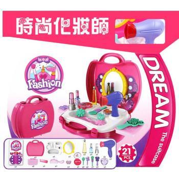 【17mall】多功能家家酒兒童玩具-仿真手提收納時尚化妝師/化妝盒/化妝箱/彩妝盒