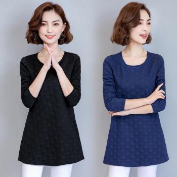 【A3】素雅達人-織紋圓點圓領長版上衣(黑色-藍色)M-XXL