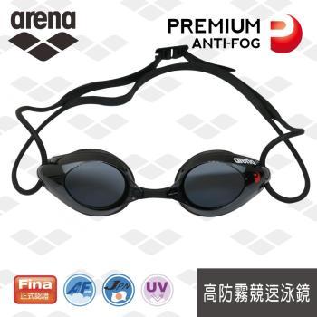 【日本製】arena AGL200PA 競賽款 SPLASH系列 FINA認證 四倍防霧 抗UV 高清泳鏡
