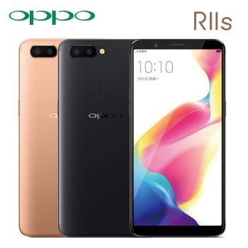 OPPO R11s 八核心全螢幕雙卡美顏機(4G/64G版)