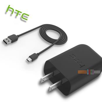 原廠充電組合 HTC  TC P5000-US QC 3.0 + USB Type-C傳輸線 極速旅行充電組