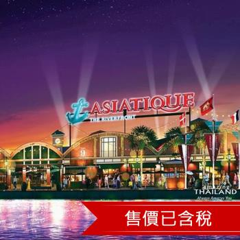 曼谷虎航 KLUB酒店自由行5日(含稅)旅遊