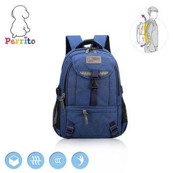 Perrito 貝瑞童-牛仔學園核心護脊兒童書包-藍色