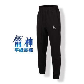 HODARLA 男-箭神平織長褲-反光 台灣製 慢跑 路跑 訓練 運動長褲 黑