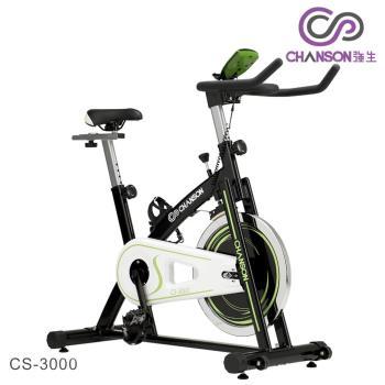 強生CHANSON CS-3000 飛輪有氧健身車-型網(特刊)