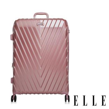 【ELLE】法式V型鐵塔系列-純PC防盜/防爆拉鍊行李箱/旅行箱29吋-乾燥玫瑰 EL31199
