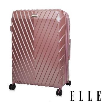 【ELLE】法式V型鐵塔系列-純PC防盜/防爆拉鍊行李箱/旅行箱25吋-乾燥玫瑰 EL31199