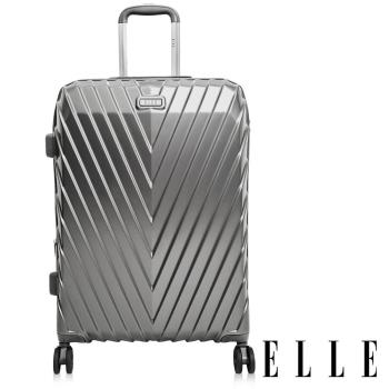 【ELLE】法式V型鐵塔系列-純PC防盜/防爆拉鍊行李箱/旅行箱20吋-寧靜霧灰 EL31199