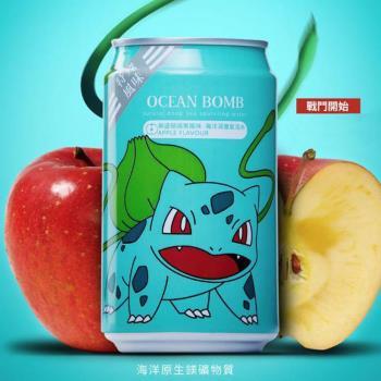 OCEAN BOMB 寶可夢海洋深層氣泡水 華盛頓蘋果風味x24罐(妙蛙種子)
