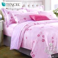 AGAPE亞加‧貝 浪漫粉花 吸濕排汗法式天絲雙人特大6x7尺三件式床包組