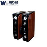 WEMAN威名 主動式RMVB/USB多媒體卡拉OK喇叭組(WLS-358P)