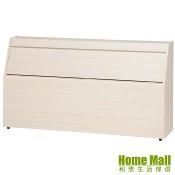 【HOME MALL-京都簡約雪松色】單人3.5尺床頭箱