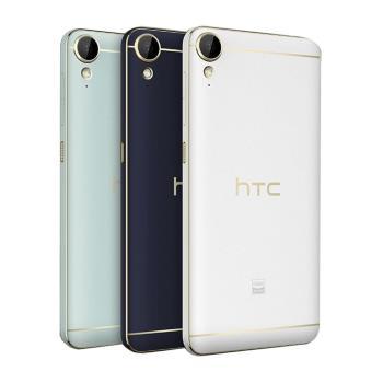 HTC 5.5 吋智慧型手機 Desire 10 Lifestyle (D10u)