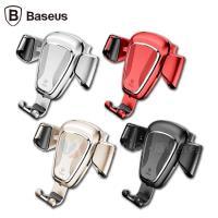 Baseus倍思 車用出風口重力自動鎖手機支架