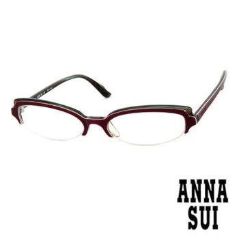 Anna Sui 日本安娜蘇 個性時尚質感造型平光眼鏡(紫) AS099E01