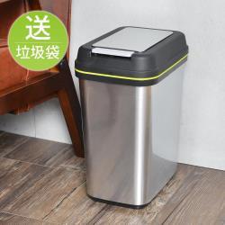 【+O 家窩】諾亞髮絲紋彈蓋垃圾桶-10L(送90張垃圾袋)-網