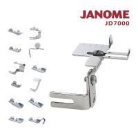 JANOME JD7000拷克機壓布腳組