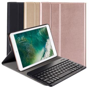 Apple 蘋果 iPad Pro10.5 專用經典型分離式藍牙鍵盤/皮套