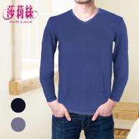【莎莉絲】POWER MAN 時尚V領素面內磨毛發熱衣/M-XL