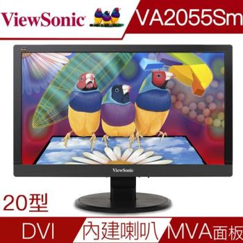 ViewSonic 優派 VA2055Sm 20吋 Full HD 多媒體LED 顯示器(搭載SuperClear®MVA超廣角技術)