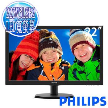 【飛利浦 PHILIPS】223V5LSB2 22型LED寬螢幕顯示器