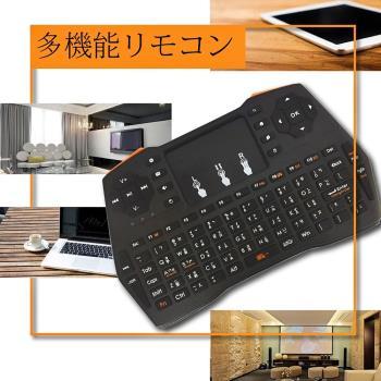 【u-ta】掌上型多功能無線鍵盤PC1(公司貨)
