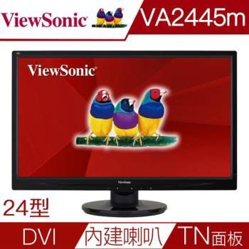 ViewSonic 優派 VA2445m-LED 24吋 Full HD 顯示器