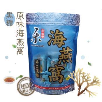 【樂金香】手工黑糖茶磚(寒天海燕窩)2包組