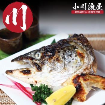 【小川渔屋】】鲜嫩鲑鱼头对切2份共4片(900G/份+-10%)