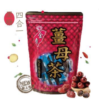 【樂金香】手工黑糖茶磚(紅棗、桂圓、枸杞、老薑母四合一)2包組