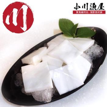 【小川渔屋】】台湾曼波鱼皮2包(500G/包+-10%)
