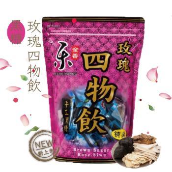 樂金香 手工黑糖茶磚-玫瑰四物12入 x2包